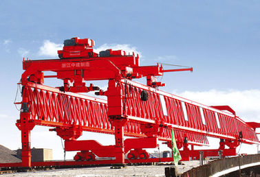 चीन Large Steel Launching Gantry Crane for Bridge, Highway, Railway, Road Struction फैक्टरी