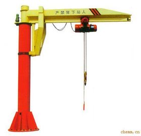 चीन Fixed Pillar Free Standing Jib Cranes for Plant Room Maintenance फैक्टरी